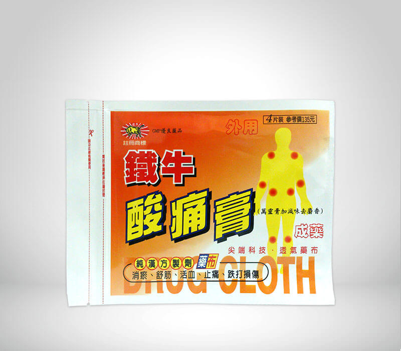鐵牛酸痛膏-萬靈膏加減味去麝香