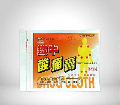 铁牛酸痛膏-万灵膏加减味去麝香